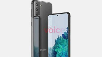 Photo of Samsung Galaxy S30'un tam tasarımı sızdırıldı