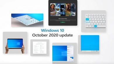 Photo of Windows 10, Ekim 2020 Güncellemesi Yayınlandı