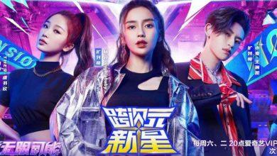 Photo of Çin, müzikal yetenek şovuna sanal makyaj